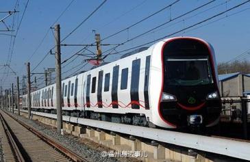 【招标】福州地铁2号线2021年旅游广告投放项目
