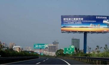 【招标】山东移动临沂分公司广告媒介采购