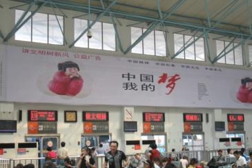 【招标】中国联通太原公司广告牌广告投放项目