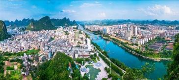 【招标】中国电信河池分公司户外墙体广告采购项目