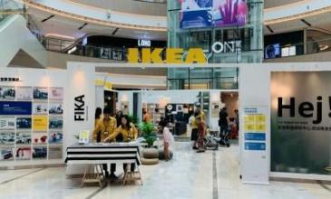 宜家官宣8月29日在郑开业 瞄准家装行业旺季竞争