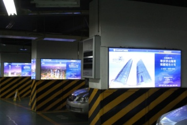 【设备】陕西苏宁商业广场地下停车库灯箱项目