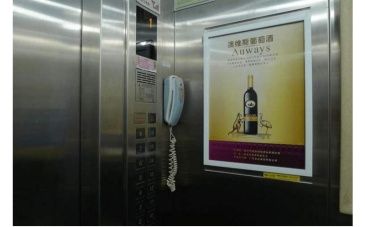 【招标】中国联通成都市分公司电梯广告采购