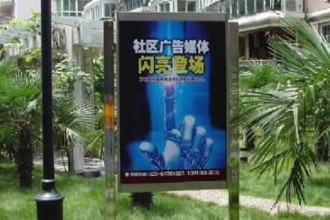 【招标】苏果超市社区灯箱广告投放资格预审公告