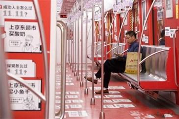 京东走心营销双十一地铁广告投放
