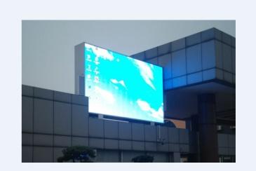 【设备】信丰县户外全彩屏、台式电脑等项目采购