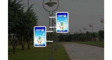 【招标】陕西移动咸阳市人民路路灯杆视频广告