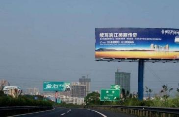 【招标】联通湖南省分公司户外室内广告位招募