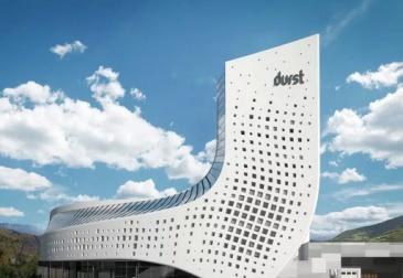 Durst与Koenig&Bauer联手生产瓦楞包装打印机
