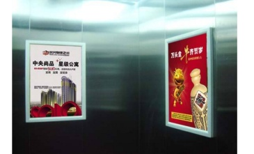 【招标】广发银行深圳分行电梯广告服务采购项目