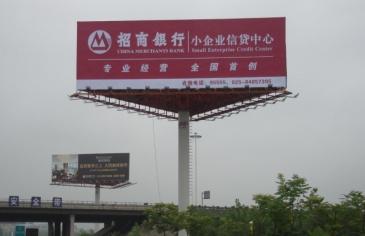 【招标】黑龙江移动新增高校校园户外广告采购