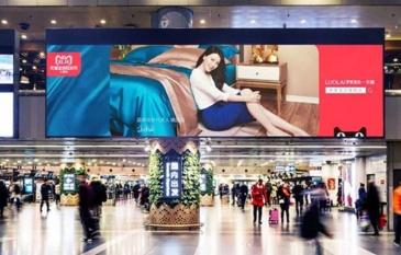 【招标】合肥新桥国际机场户外广告媒体经营权转让