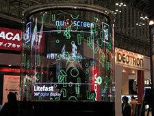 LED透明屏迅速崛起,有望突破户外广告格局