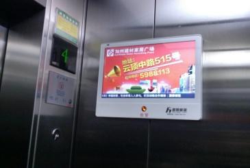 【招标】地铁时代·云上城A区电梯框架广告竞选