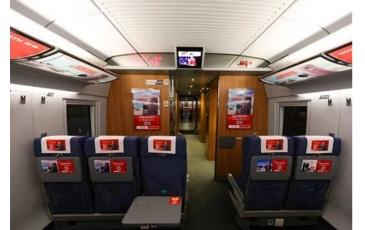 【招标】西藏旅游高铁列车广告投放