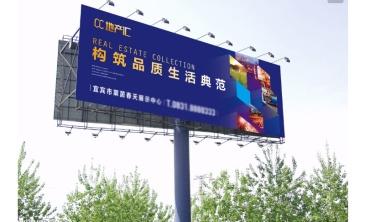 【招标】中国移动甘肃公司2020年全省广告媒介采购