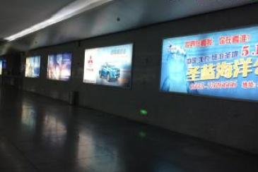 【招标】南京南站出发层广告采购项目