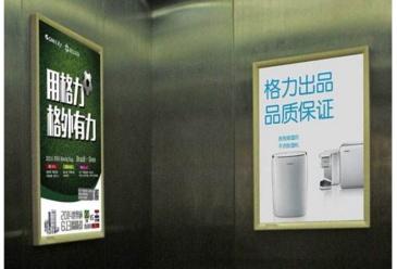 【招标】洛阳市楼宇电梯框架广告项目二次采购公告