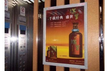 【招标】中国电信福州分公司电梯轿厢广告项目