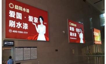 【招标】邮政苏州市分行高铁站媒体灯箱广告采购