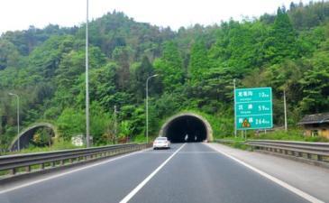 【招标】黑龙江省444个高速公路广告位2年经营权租赁
