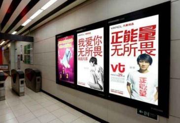 【招标】移动内蒙古公司呼和浩特地铁1号线广告发布
