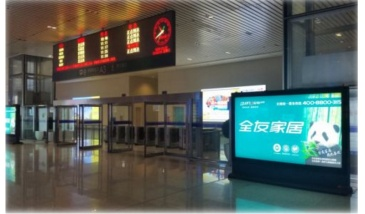 【招标】黑龙江移动2019-2020年全省户外媒介项目