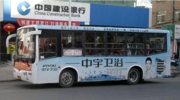 【招标】中国移动山西公司运城分公司广告媒介