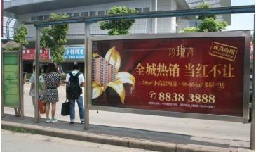 【招标】联通十堰市分公司广告宣传类供应商招募
