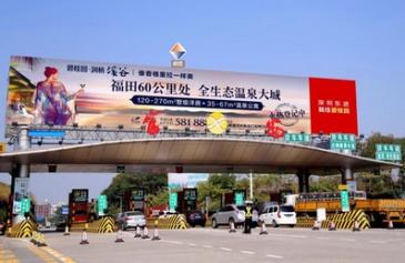 【招标】深圳市高速收费亭灯箱广告2号灯箱资源包