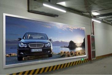 【招标】邮政四川省分行地下停车场广告宣传