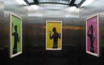 【招标】电信长春公司小区楼宇电梯广告宣传服务
