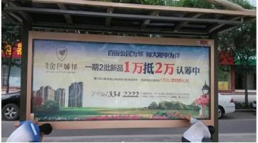 【招标】铜梁区蒲吕、旧县街道公交站台广告投放