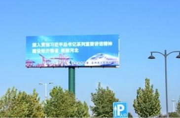 【招标】上海文化馆高铁沿线节点城市宣传