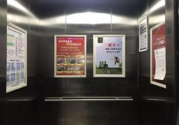 【招标】山东移动青岛分公司广告媒介电梯类采购