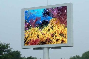 【设备】苏州工业园区户外全彩LED显示屏项目