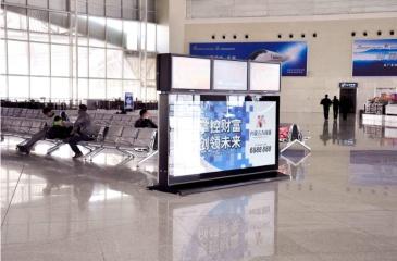 【招标】武汉站、汉口站两站LED显示屏广告