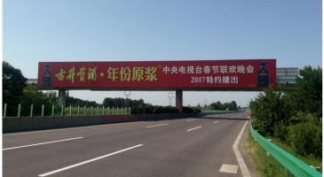 【招标】河南双丰高速公路开发公司许平高速广告