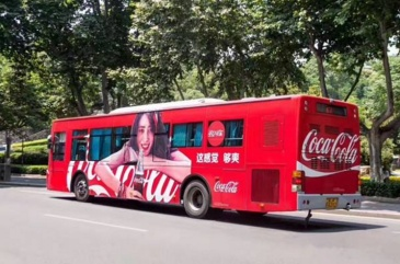 【招标】安徽省福利彩票发行中心公交车身福彩宣传