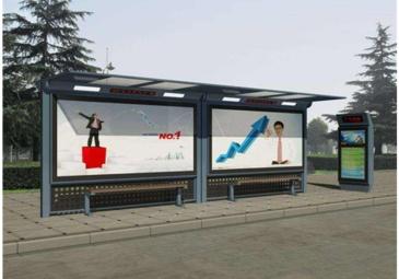 【招标】人寿佛山公司户外LED屏及候车亭广告采购
