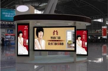 【招标】仙桃文旅高铁宣传项目