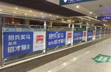 【招标】重庆6站玻璃防撞条广告媒体招商