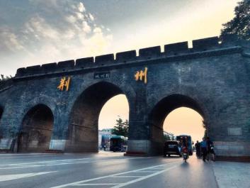 【招标】荆州市沙市区墙面户外广告牌一年期使用权