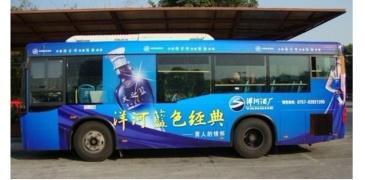 【招标】广东有线广播电视网络公交车身广告投放