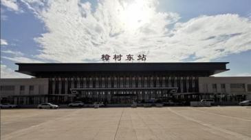 【招标】2021年樟树东站平面灯箱广告采购项目