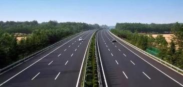 【招标】浙江高速徽杭高速公路户外广告发布代理项目