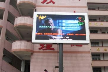 【设备】南丰县莱溪乡中心小学户外P8全彩屏项目