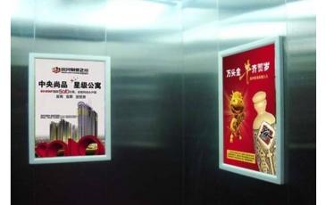 【招标】南京市体育彩票管理中心电梯框架广告发布