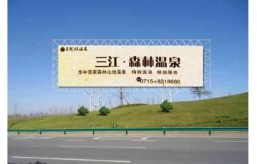 【招标】文化旅游节宁波市级重点媒体宣传推广项目