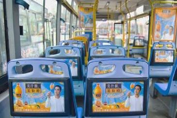 【招标】中国移动云阳分公司媒体宣传采购询价